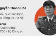 Ông Nguyễn Thanh Hóa khẳng định không liên quan án nghìn tỷ