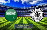 Soi kèo, nhận định U23 Ả Rập Saudi vs U23 Đức - 18h30 - 25/07/2021